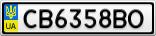 Номерной знак - CB6358BO