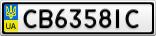 Номерной знак - CB6358IC