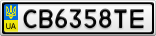 Номерной знак - CB6358TE