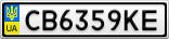 Номерной знак - CB6359KE