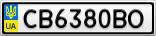Номерной знак - CB6380BO