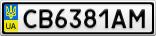 Номерной знак - CB6381AM