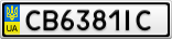 Номерной знак - CB6381IC
