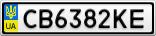 Номерной знак - CB6382KE