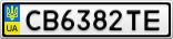 Номерной знак - CB6382TE