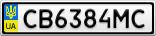 Номерной знак - CB6384MC