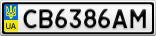 Номерной знак - CB6386AM