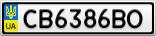 Номерной знак - CB6386BO