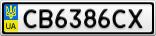 Номерной знак - CB6386CX