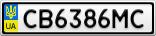 Номерной знак - CB6386MC