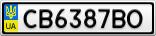 Номерной знак - CB6387BO
