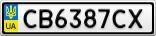 Номерной знак - CB6387CX