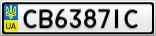 Номерной знак - CB6387IC