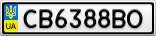 Номерной знак - CB6388BO