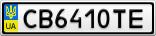 Номерной знак - CB6410TE