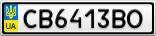 Номерной знак - CB6413BO