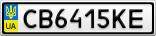Номерной знак - CB6415KE