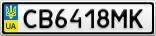 Номерной знак - CB6418MK