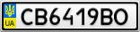 Номерной знак - CB6419BO