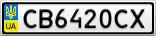 Номерной знак - CB6420CX