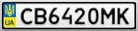 Номерной знак - CB6420MK
