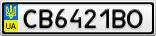Номерной знак - CB6421BO