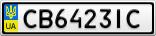 Номерной знак - CB6423IC