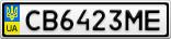 Номерной знак - CB6423ME
