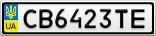 Номерной знак - CB6423TE