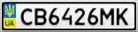 Номерной знак - CB6426MK