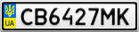 Номерной знак - CB6427MK