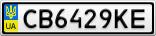 Номерной знак - CB6429KE
