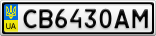 Номерной знак - CB6430AM