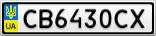 Номерной знак - CB6430CX