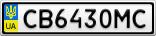 Номерной знак - CB6430MC