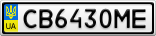 Номерной знак - CB6430ME