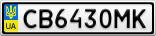 Номерной знак - CB6430MK