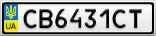 Номерной знак - CB6431CT