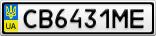 Номерной знак - CB6431ME