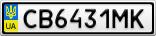 Номерной знак - CB6431MK