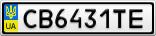 Номерной знак - CB6431TE