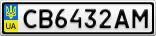 Номерной знак - CB6432AM