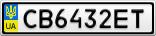 Номерной знак - CB6432ET
