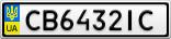 Номерной знак - CB6432IC