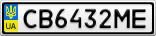 Номерной знак - CB6432ME