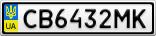 Номерной знак - CB6432MK