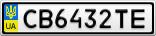 Номерной знак - CB6432TE