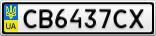 Номерной знак - CB6437CX