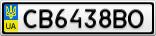 Номерной знак - CB6438BO