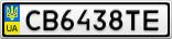Номерной знак - CB6438TE
